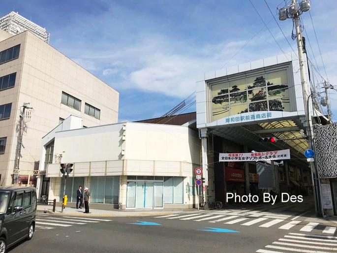 Kishiwada_52.JPG