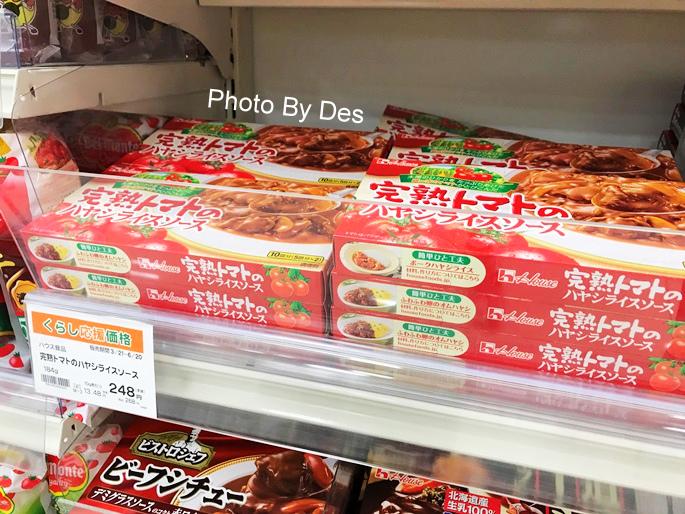 Kishiwada_49.JPG