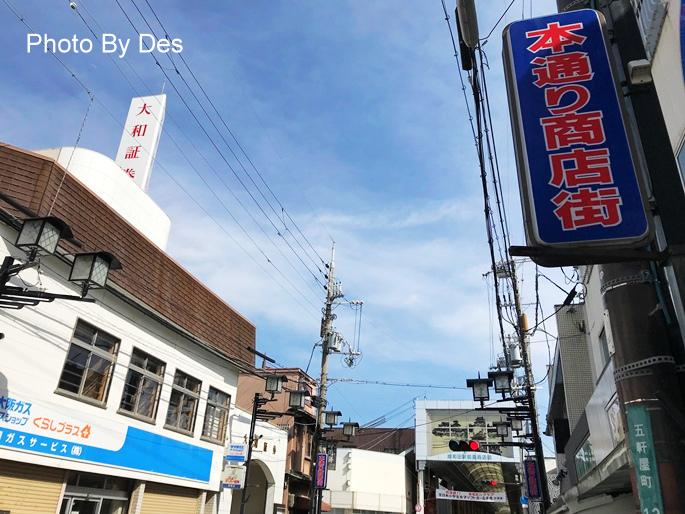 Kishiwada_51.JPG