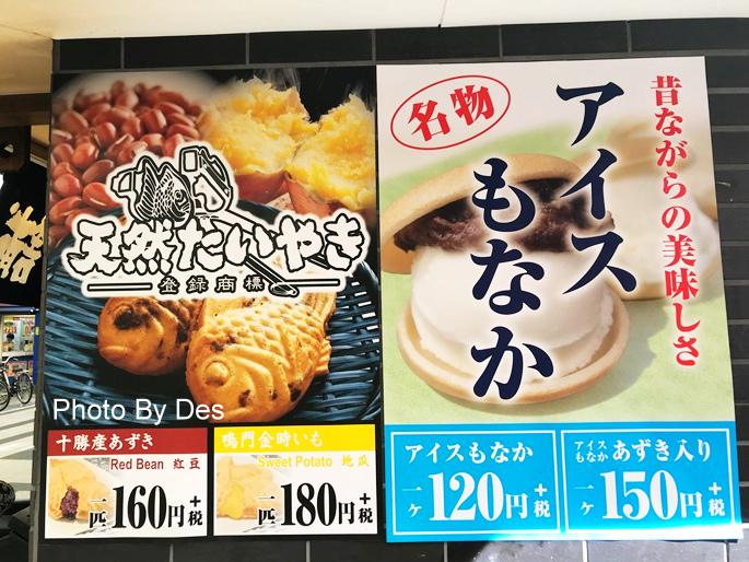 Kishiwada_56.JPG