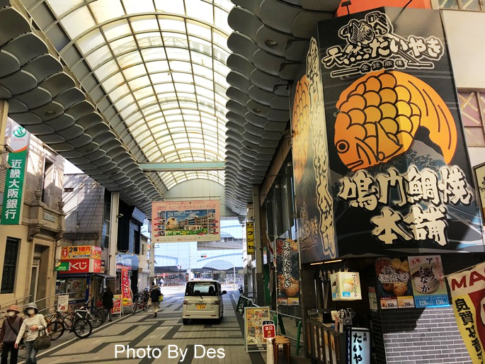 Kishiwada_55.JPG