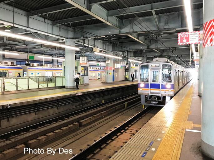 Kishiwada_60.JPG