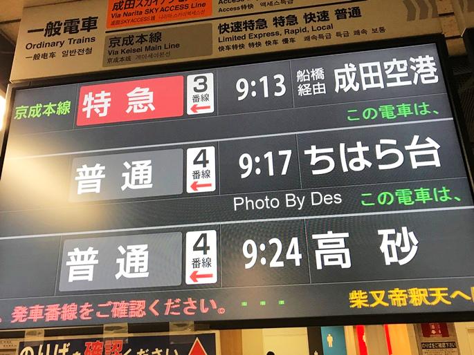kimyo_06.JPG