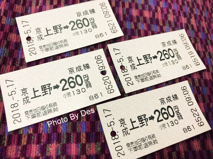 kimyo_04.JPG
