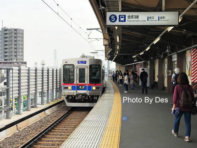 kimyo_11.JPG