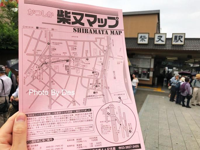 kimyo_15.JPG