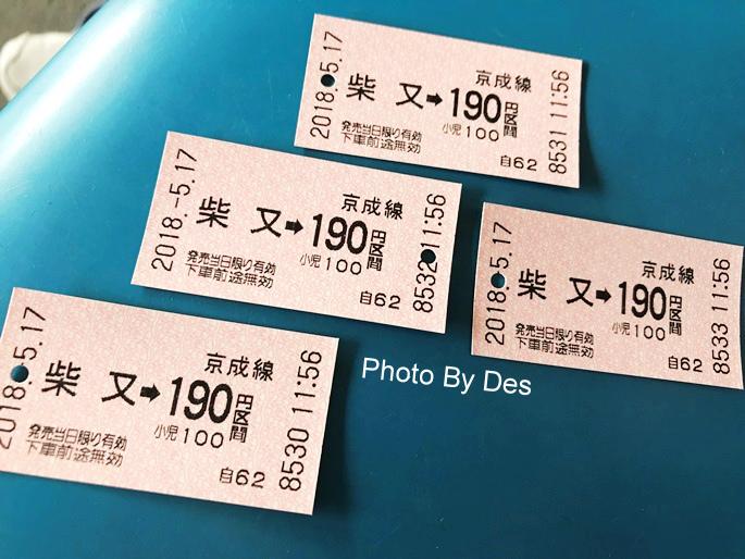 kimyo_45.JPG