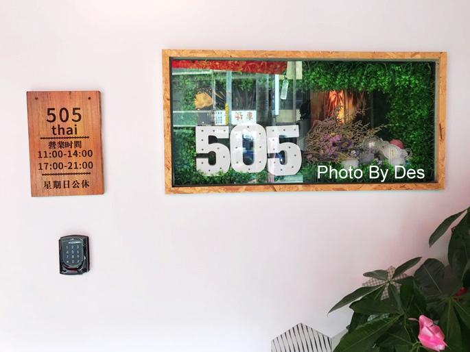 505thai_07.JPG