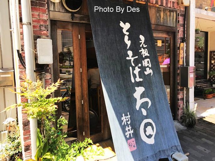 okayamaMEE_03.JPG