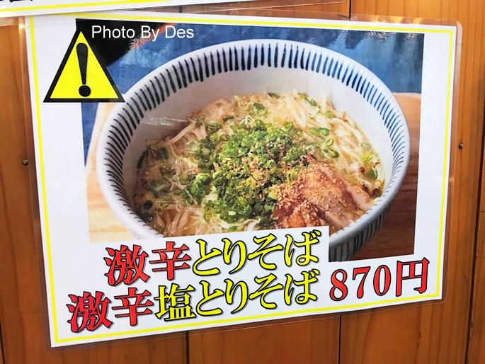 okayamaMEE_11.JPG