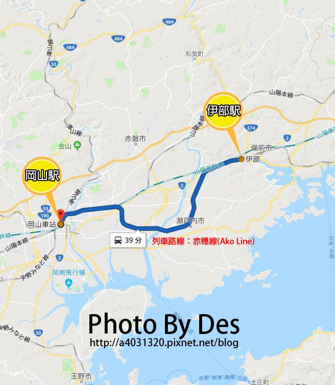伊部 至 岡山車站.jpg