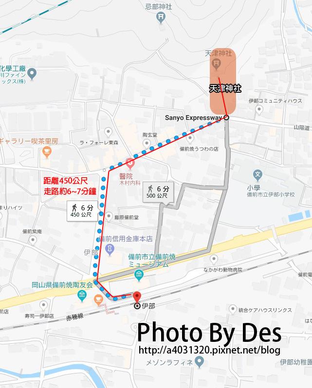 天津神社.jpg
