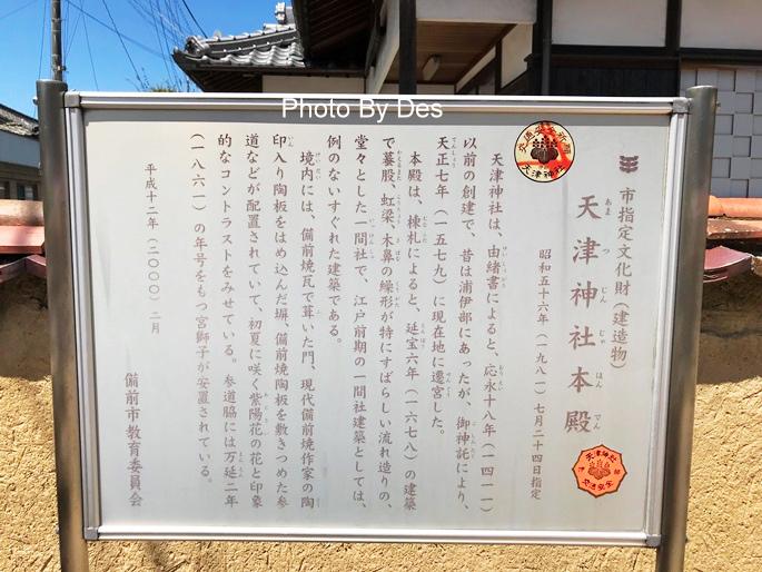 Tianjin_06.JPG