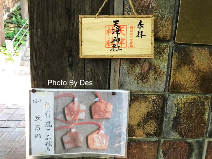 Tianjin_14.JPG