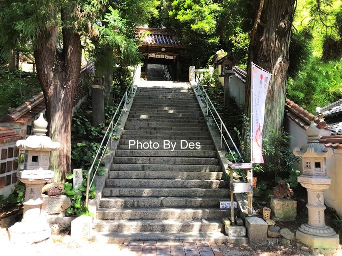 Tianjin_16.JPG