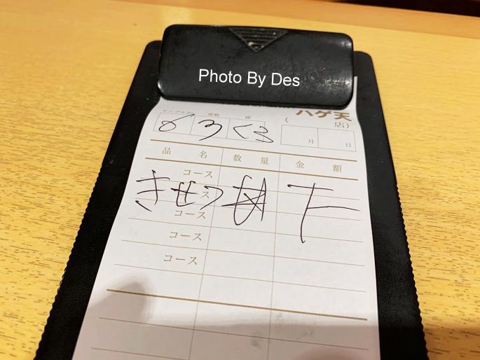 GIN_27.JPG