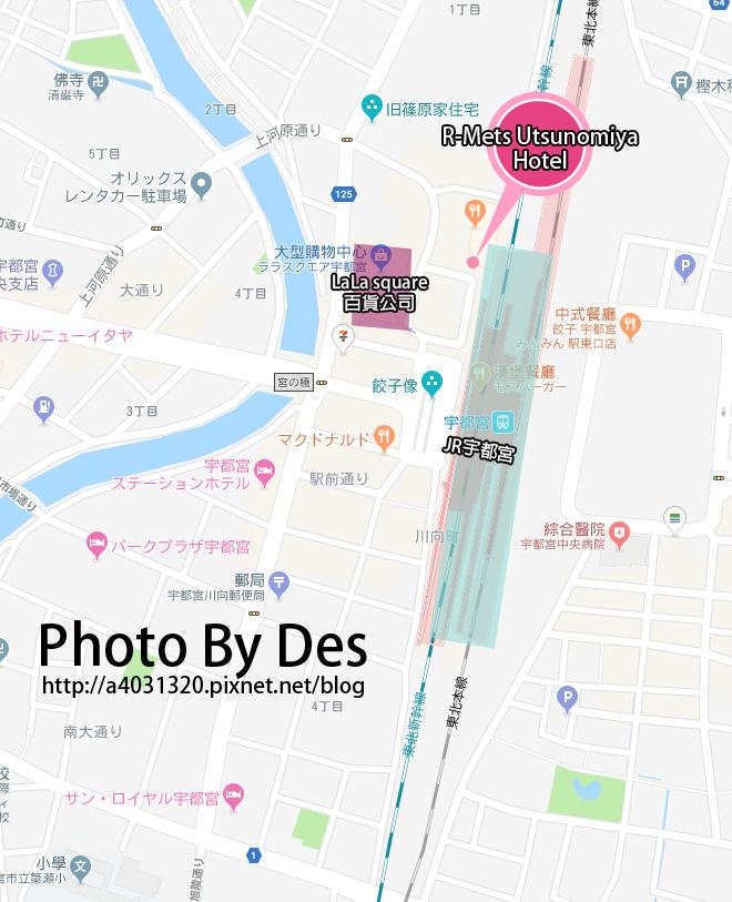 R-Mets Utsunomiya Hotel.jpg
