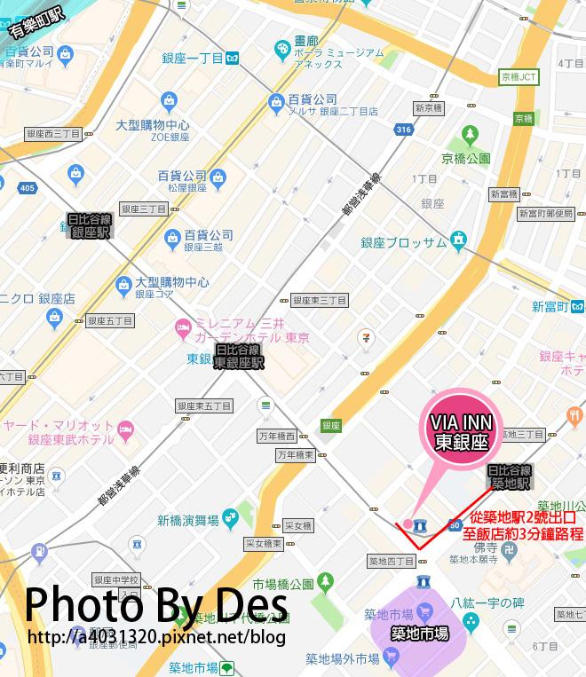 VIA INN 東銀座.jpg