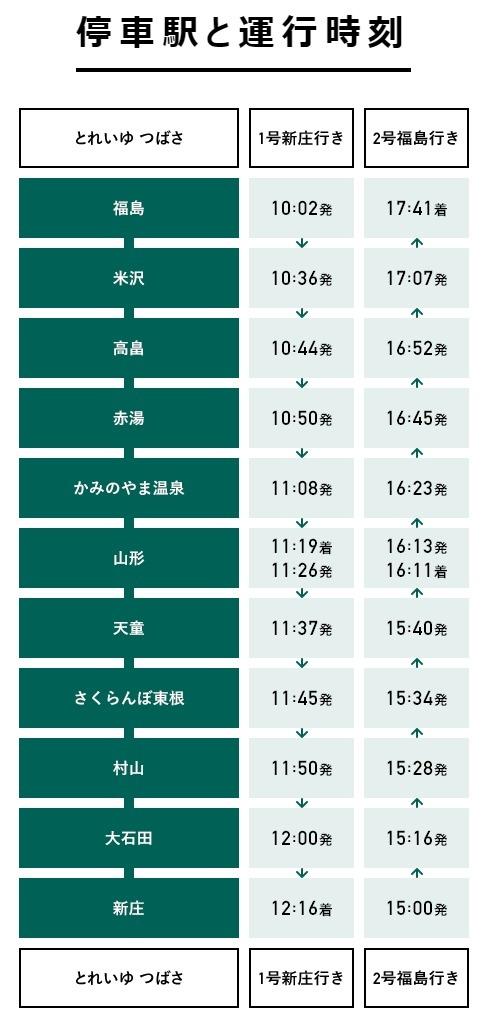 足湯_03.jpg