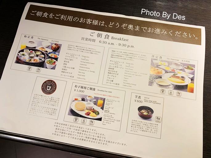 yamakata_47.JPG