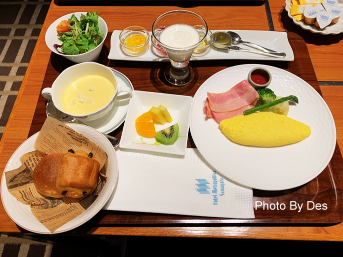 yamakata_50.JPG