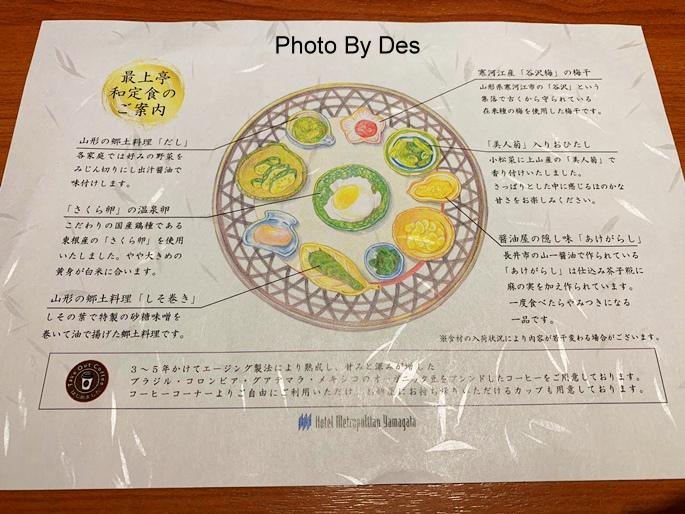 yamakata_58.JPG
