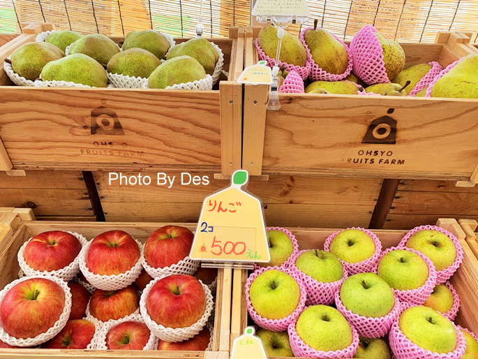 apple_21.JPG