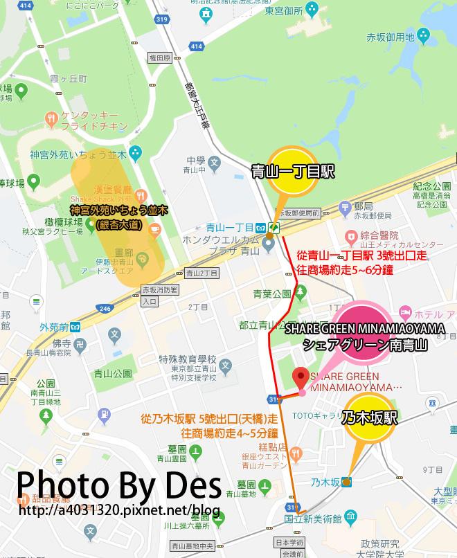 SHARE GREEN MINAMIAOYAMA.jpg