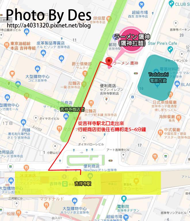 鷹神MAP.jpg