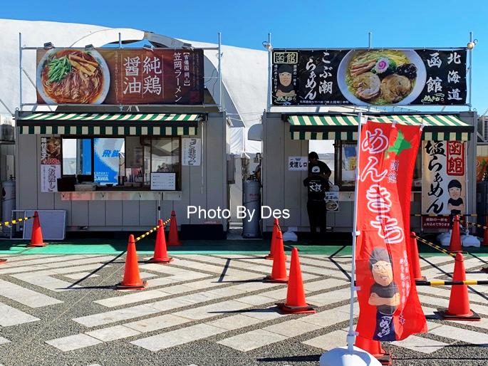 Noodle_22.JPG
