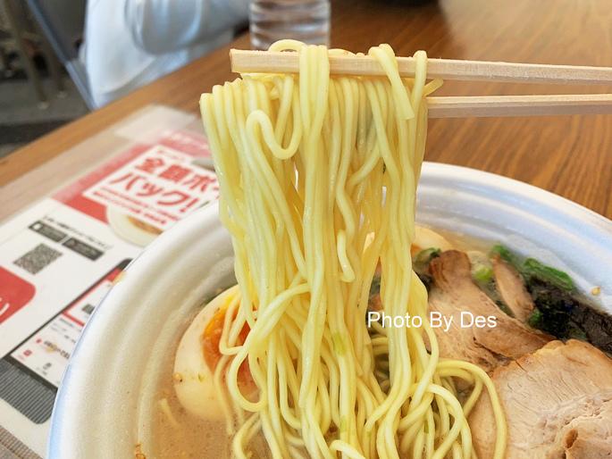Noodle_31.JPG