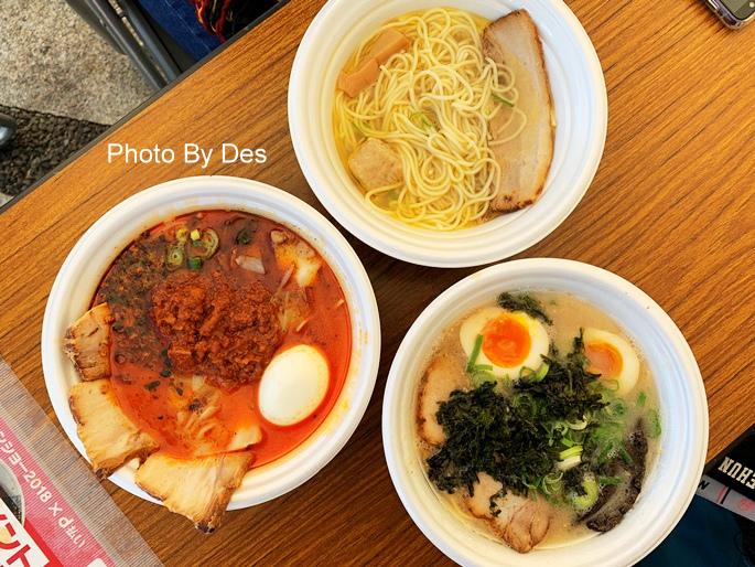 Noodle_29.JPG