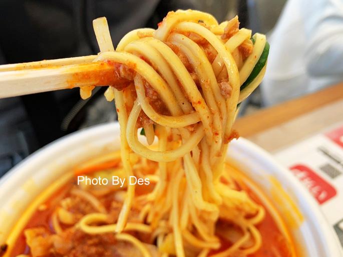 Noodle_33.JPG
