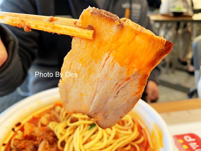 Noodle_34.JPG