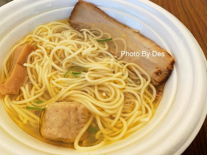 Noodle_37.JPG