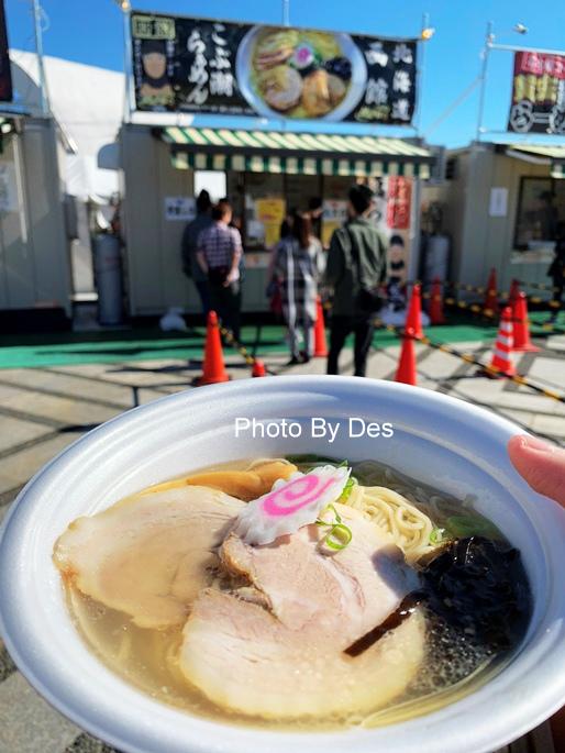 Noodle_43.JPG