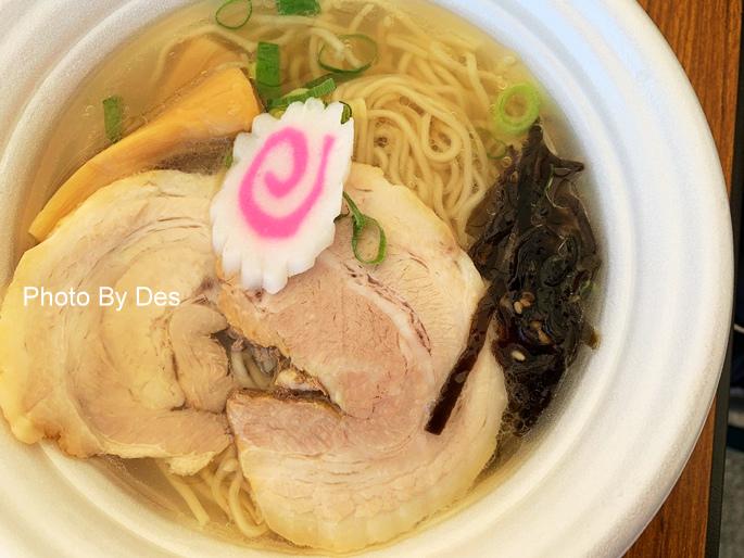Noodle_45.JPG