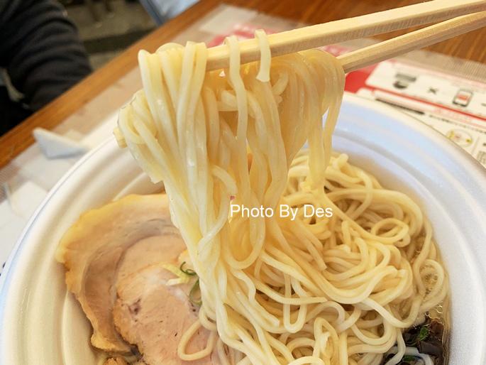 Noodle_47.JPG