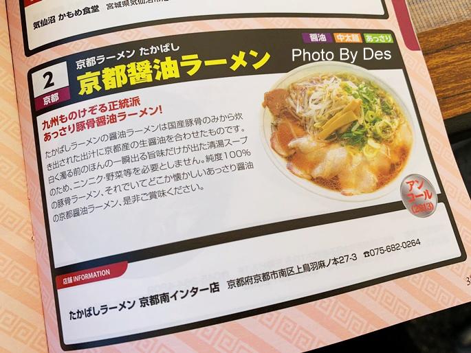 Noodle_49.JPG