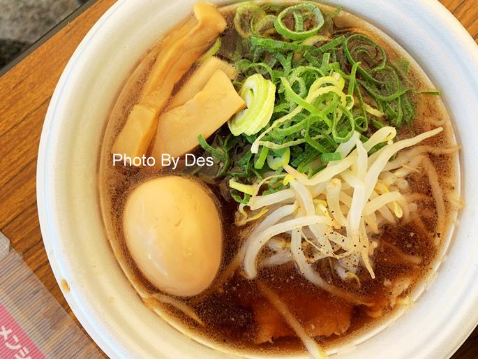 Noodle_48.JPG