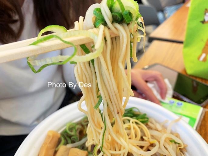 Noodle_50.JPG