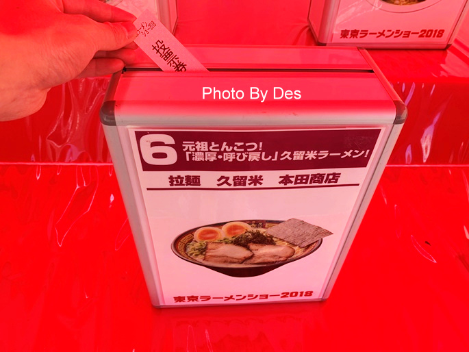 Noodle_53.JPG
