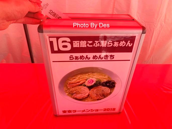Noodle_54.JPG