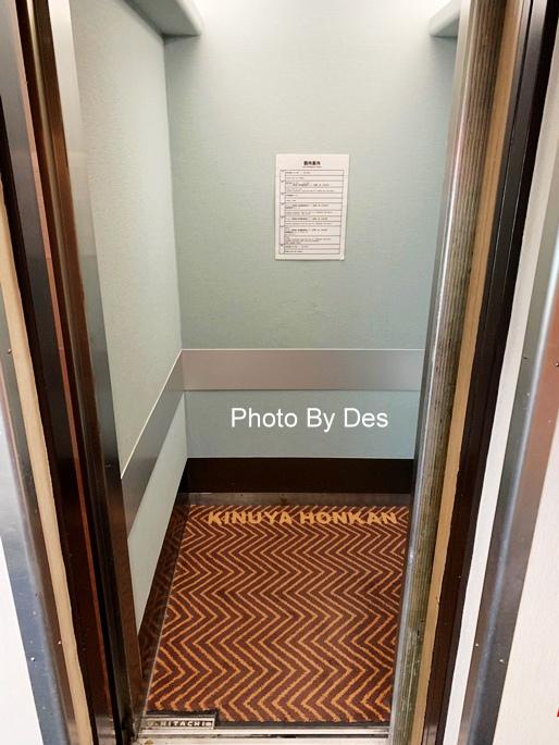 kinyua_10.JPG