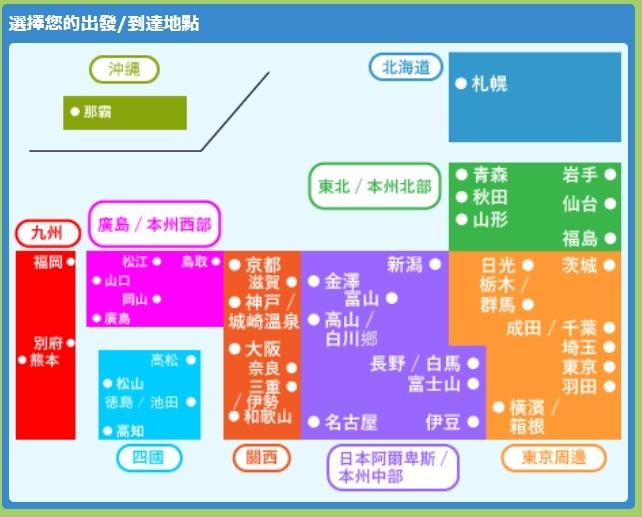 仙台巴士0002.jpg