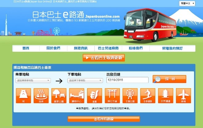 仙台巴士0001.jpg
