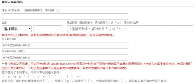 仙台巴士0005_3.jpg