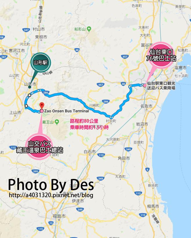 仙台巴士路線.jpg