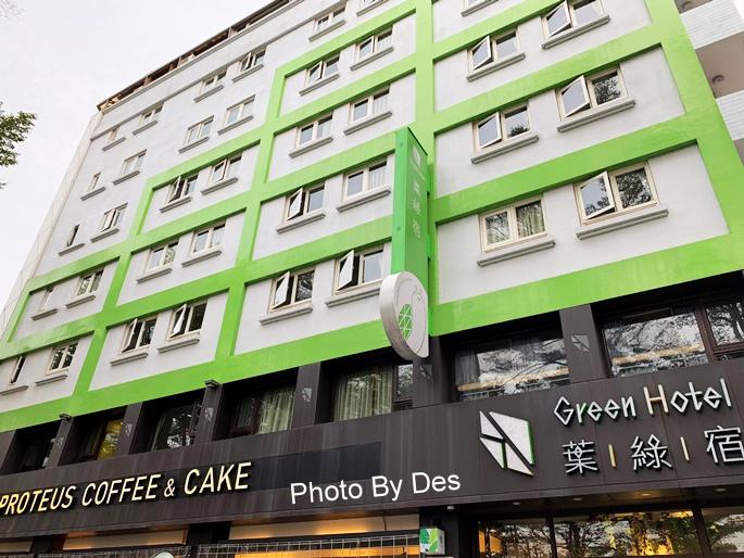 green_03.JPG