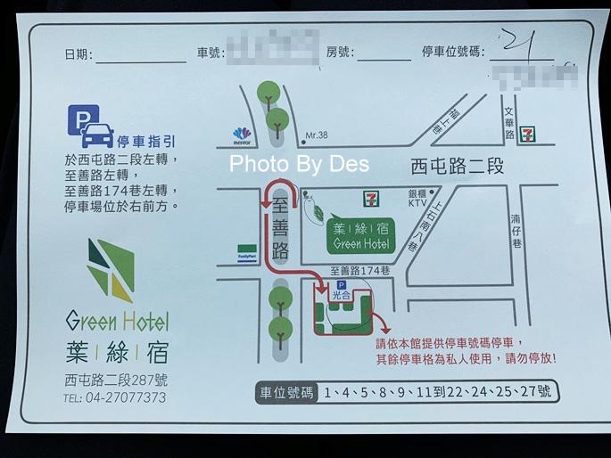green_05.JPG